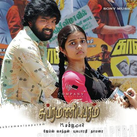 theme music of tamil movies subramaniapuram james vasanthan deepa miriam bellie