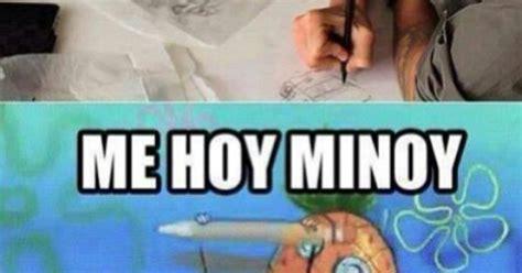 doodlebob me hoy minoy song doodlebob sponges squarepants