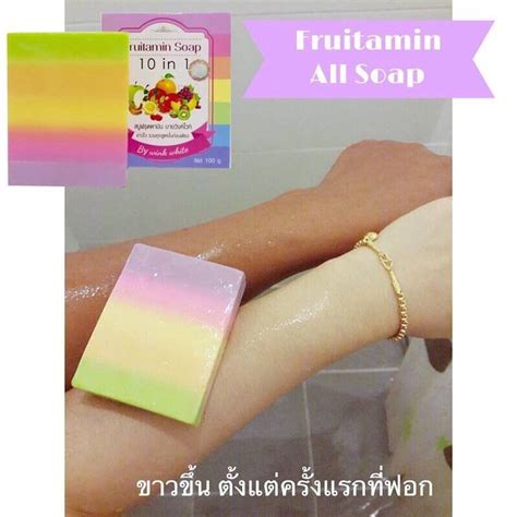 Fruitamin Bpom Gluta Soap 10in1 Fruit Vitamin By Prett Murah fruitamin soap 10in1 by wink white original thailand
