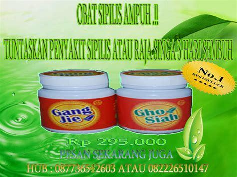 Obat Herbal Buat Sipilis tanda tanda penyakit sifilis dokter sipilis