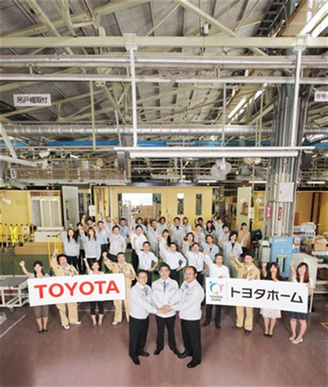 toyota company website 75 years of toyota toyota motor corporation global website
