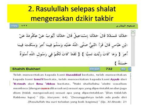 Ready Stock Tuntunan Shalat Sunnah Rasulullah dalil dalil shahih sunnahnya dzikir zahar suara keras