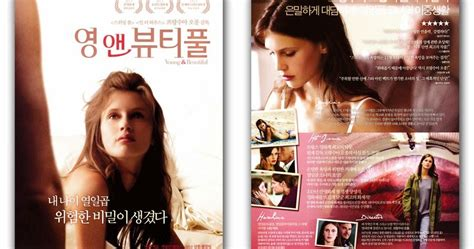 beautiful movie gakgoong posters young and beautiful movie poster 2013