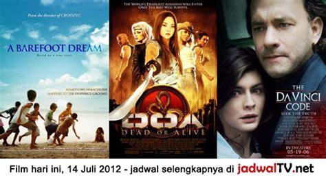 jadwal film enigma di net jadwal film dan sepakbola 14 juli 2012 jadwal tv