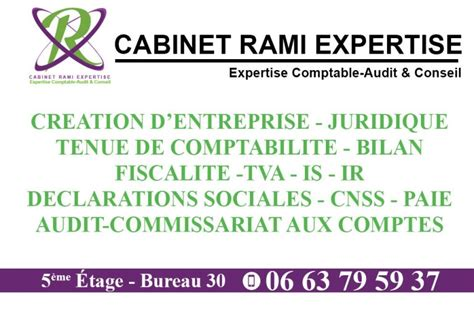 Cabinet Audit Conseil by Cabinet Audit Conseil