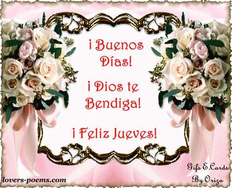 imagenes dios te bendiga feliz jueves oriza net portal feliz jueves dios te bendiga