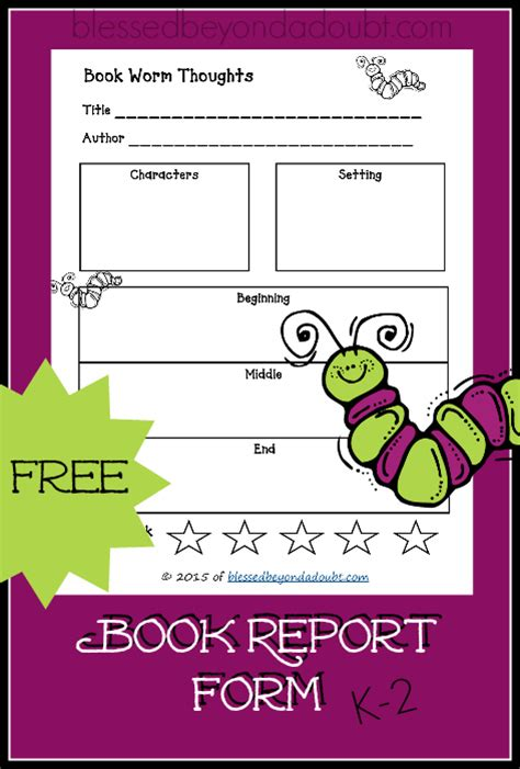 printable book report form free printable book report form so