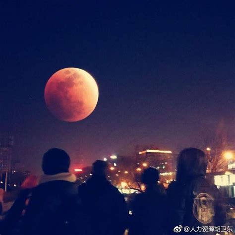 Hong A Blood Moon photos last s blue blood moon as seen from