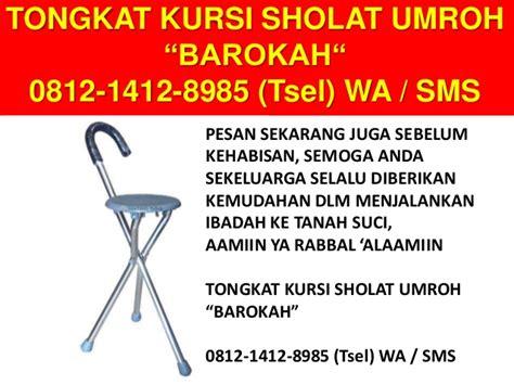 Kursi Lipat Kecil Untuk Sholat 0812 1412 8985 tsel kursi lipat untuk sholat kursi
