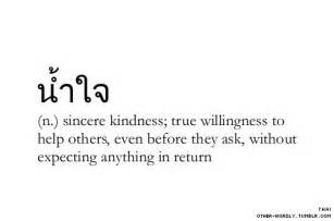 Willingness To Help Others Essay by Idea Thai Script น ำใจ Definition N Sincere Kindess True Willingness To Help