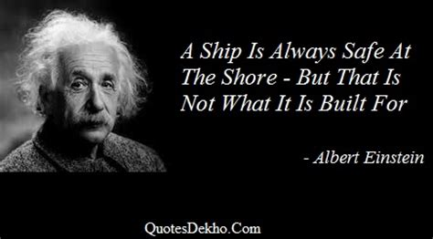 biography of albert einstein hindi download life quotes collection and life sayings whatsapp and facebook