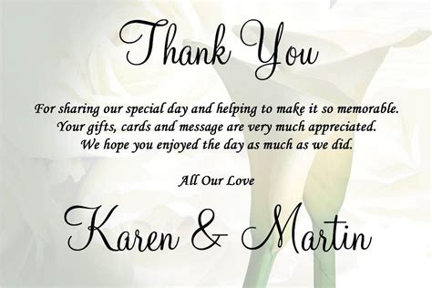 thank you messages for wedding gift cards wedding thank you quotes quotesgram