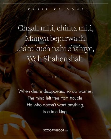 kabir das biography in english 49 best images about kabir on pinterest wisdom the