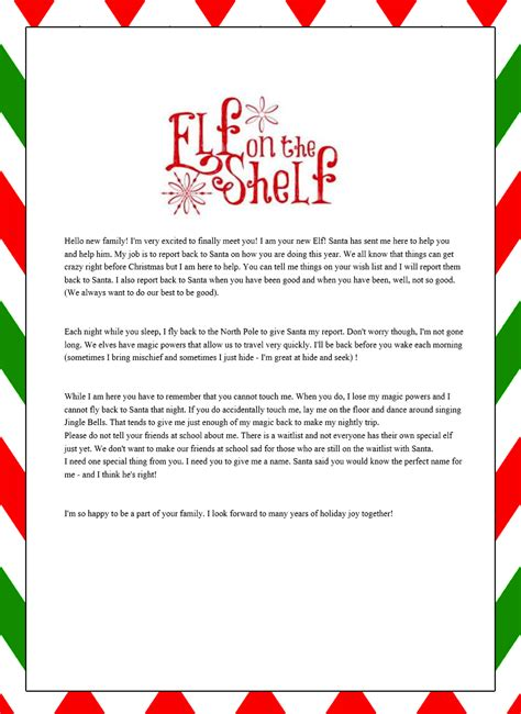 elf on the shelf welcome letter from santa printable search results for elf on the shelf printable letters