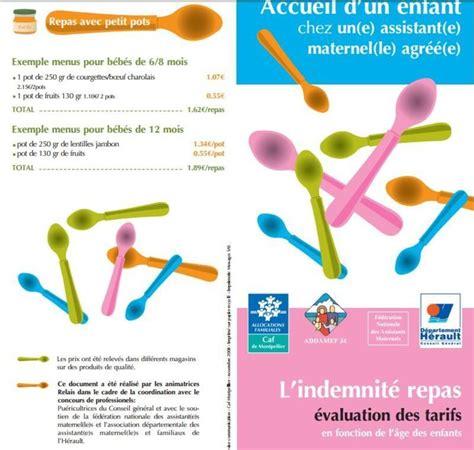 frais de repas impot 5459 declaration impot 2012 repas