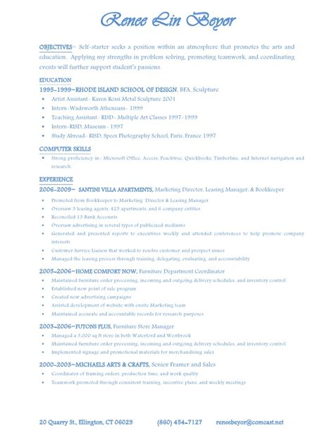 leasing resume objective