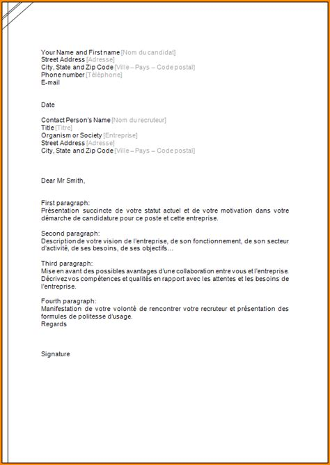 lettre de motivation embauche interne 9 lettre de motivation candidature interne gratuite exemple lettres