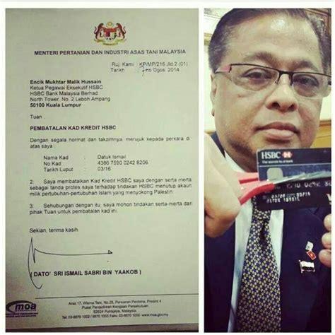 ismail sabri gunting kad kredit hsbc tanda boikot kuala