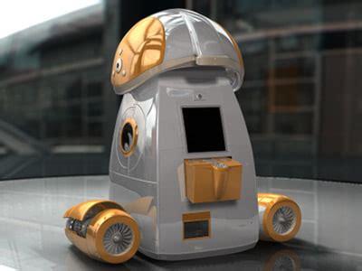 Lu Service Model Robot 928 3d concept service robot model