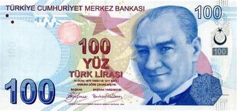200 Turkish Lira Note Counterfeit Money Detection How
