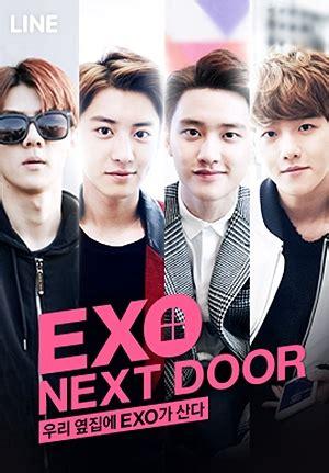 exo film exo next door cast