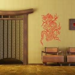 Tattoo Home Decor by Asian Dragon Tattoo Style Feng Shui Vinyl Wall Art Decal
