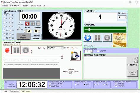 console per pc software console sala