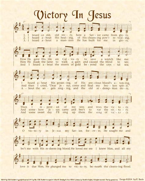 printable hymn lyrics victory in jesus christian heritage hymn sheet music