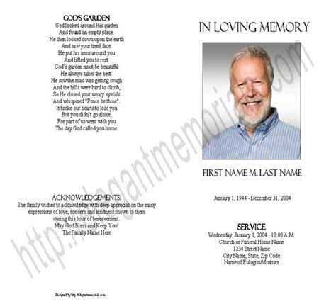 blank program template blank funeral program template memorial