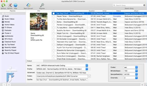 download mp3 converter to itunes how to convert purchased itunes songs to mp3 technofall
