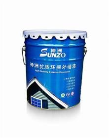 china water based exterior wall finish paint china paint - Water Based Exterior Paint