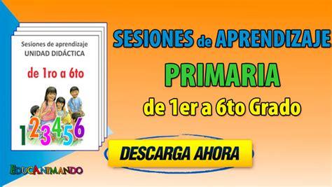 sesiones de aprendizaje por el dia de la madre sesiones de aprendizaje de 1ro a 6to grado material para