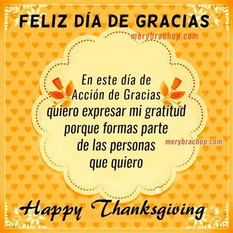 imagenes feliz dia de thanksgiving im 225 genes nuevas frases de feliz d 237 a de acci 243 n de gracias