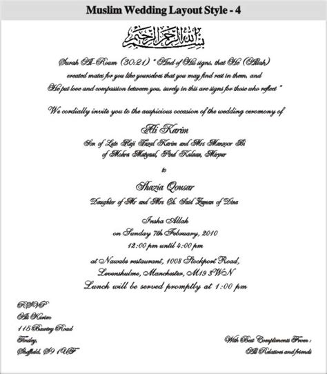 Wedding Invitation Letter In Malayalam Marriage Invitation Letter Format Malayalam Infoinvitation Co