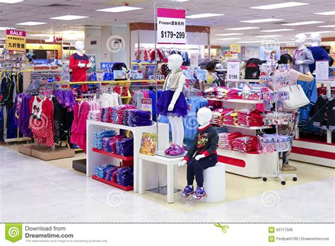 store section childrens winter clothing store editorial photo image