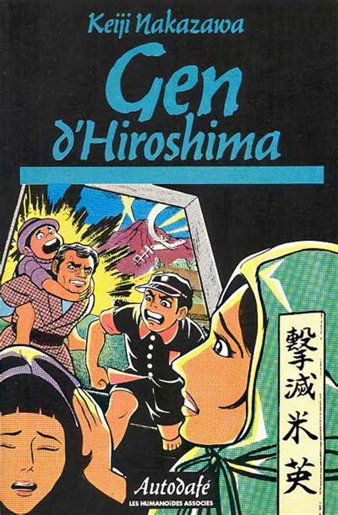 Gen D Hiroshima 1