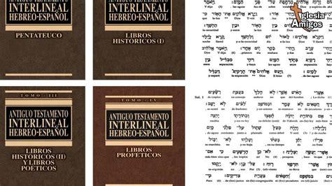 pattern making traduccion en español biblia hebreo espa 241 ol pdf gratis iglesiamigos youtube