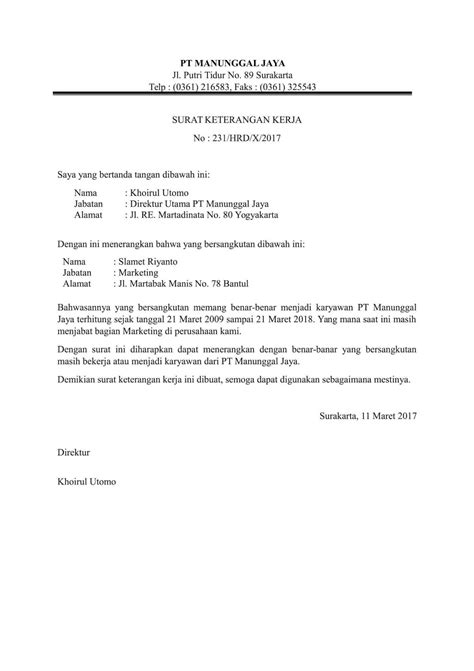 Contoh Surat Tugas Karyawan by Contoh Surat Keterangan Karyawan Contohsuratmu