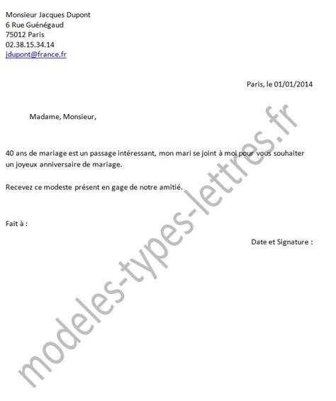 Exemple De Lettre Felicitation Naissance Modele Lettre Felicitations Document