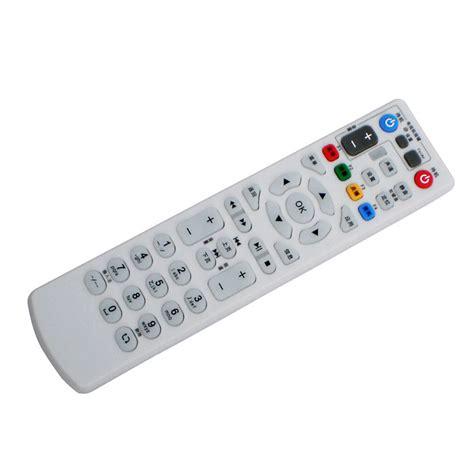 Zte Zxv10 B700 Groovia Tv 中兴机顶盒b600 v4 中兴网络电视机顶盒 中兴b600机顶盒 中兴网络机顶盒b600 下午 发现喜欢