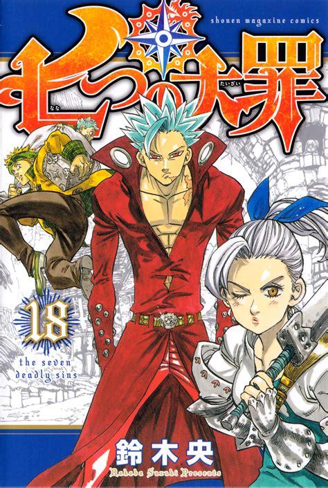 Seven Deadly Sins 6 10 Nakaba Suzuki volume 18 nanatsu no taizai wiki fandom powered by wikia