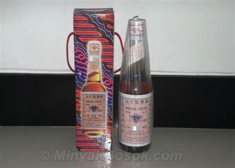 Minyak Gosok Cap Tawon 90ml minyak gosok cap tawon minyakgosok