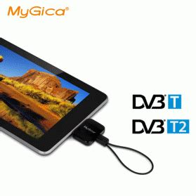 Tv Tuner Gadmei Semarang tv tuner set top box dvb t2 harga murah