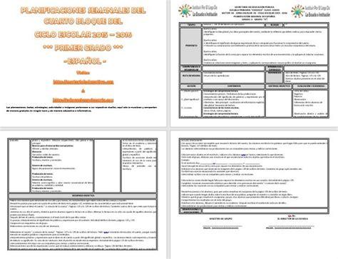 planeacion gratis de primaria 2016 planeacion 5 bloque segundo grado 2016 gratis planeacion