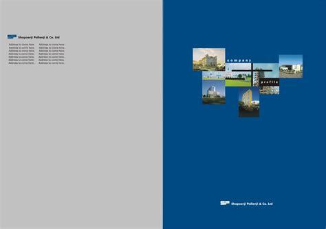 design cover company profile zinia jc company profile cover brochure design