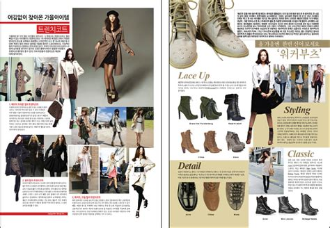 design fashion magazine layout editorial design woman s amy shin design