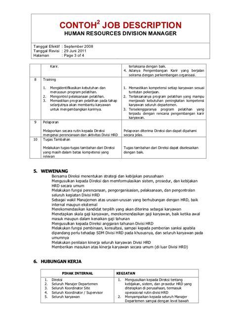 contoh vacancy dengan application contoh vacancy dengan