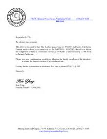 Excuse Letter Due To Travel Sle Excuse Letter For School Absence Block Format