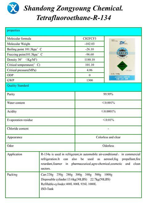 Freon Freezer a c refrigeration refrigerant gas r134a msds coowor