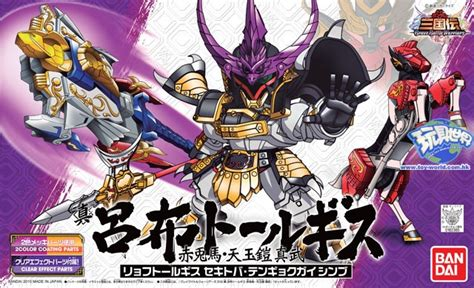 Brave Battle Warriors 012 Original ngee khiong hg 1 144 1 5 gundam others box new image